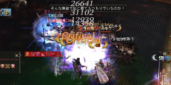 20141007-3.jpg