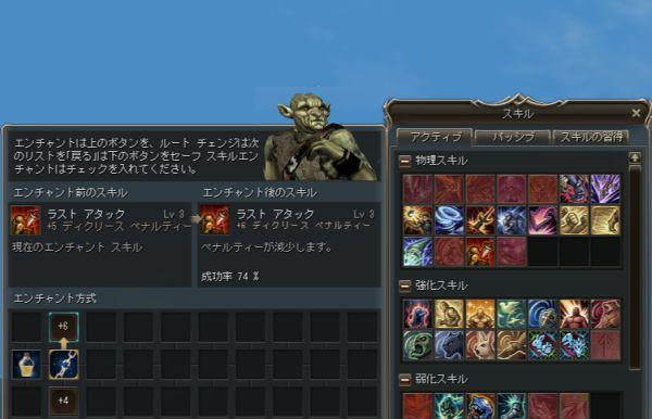 20141010-7.jpg