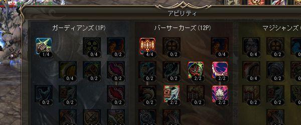2014101115-1.jpg