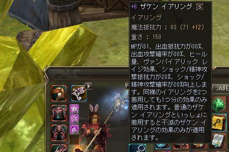 2014101115-3.jpg