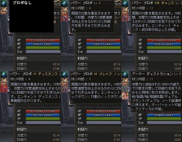 2014101117-2.jpg
