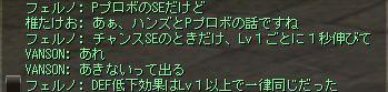 2014101118-4.jpg