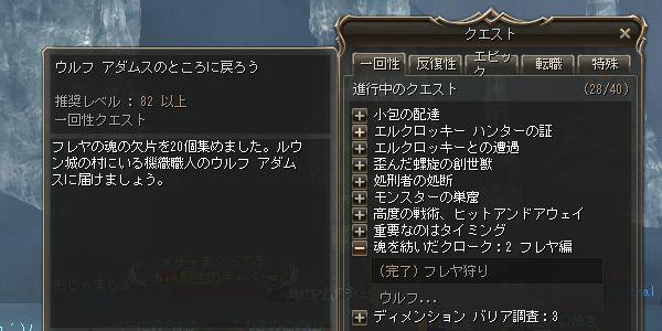 2014101126-3.jpg