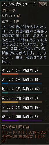 2014101126-5.jpg