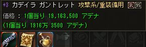 2014101128-2.jpg