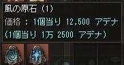 2014101128-3.jpg