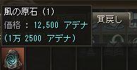 2014101128-4.jpg