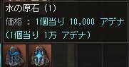 2014101128-5.jpg