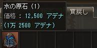 2014101128-6.jpg