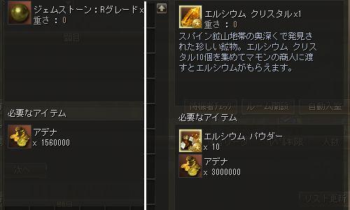 2014101128-7.jpg