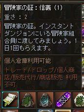 20141013-1.jpg