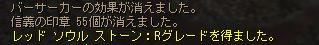 20141013-3.jpg