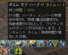 20141013-6.jpg
