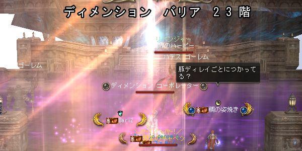 20141014-2.jpg