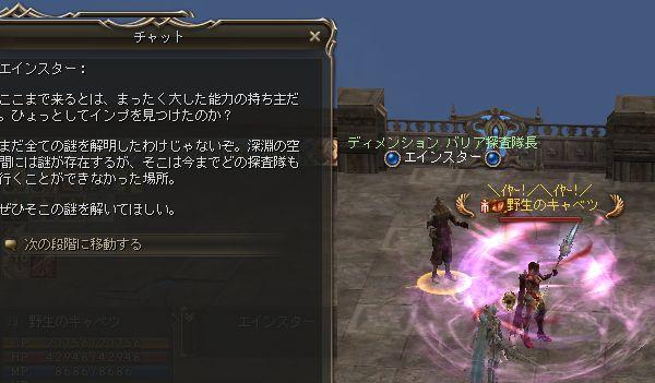 20141014-3.jpg