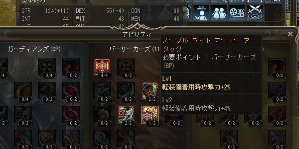 20141016-2.jpg