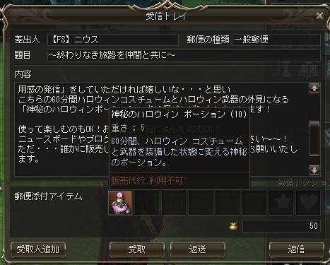 20141025-1.jpg