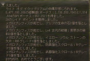 20141026-3.jpg