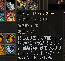 20141029-3.jpg