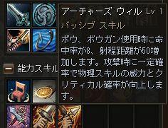 20141029-5.jpg