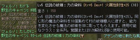20141030-1.jpg