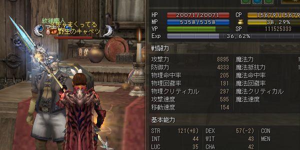 20141030-3.jpg