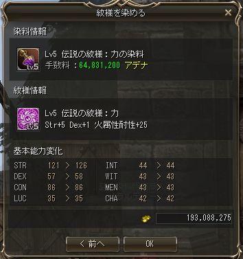 20141030-5.jpg