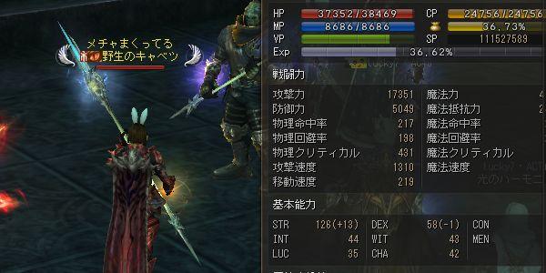 20141030-7.jpg