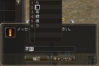 20141206-4.jpg