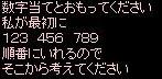 20141126-2.jpg