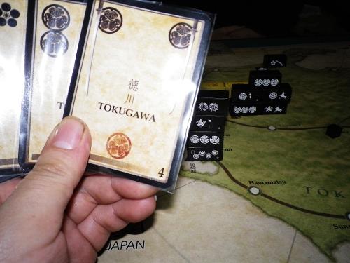 sekigahara2.jpg