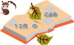Qc37jou1Ub68mLx1385432037_1385432320.png