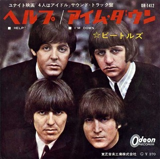 help_the beatles