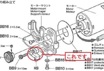 TB-03MM.jpg