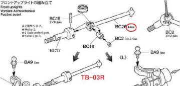 TB-03RSS.jpg