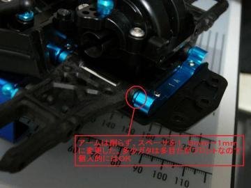 sP1140738.jpg