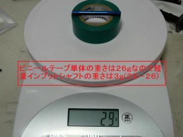 sP1170366.jpg