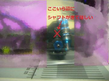 sP1380943.jpg