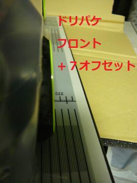 sP1390040.jpg