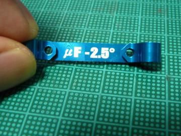 sP1390081.jpg