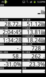 SC20120315-172217.png