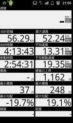 SC20120429-210637.jpg