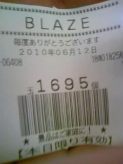 100612_180643.jpg