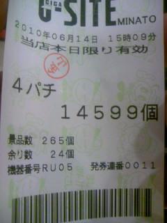 100614_151539.jpg