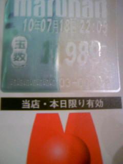 100718_220442.jpg
