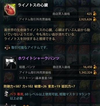 2013_02_13_0003.jpg