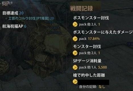 2013_02_13_0030.jpg