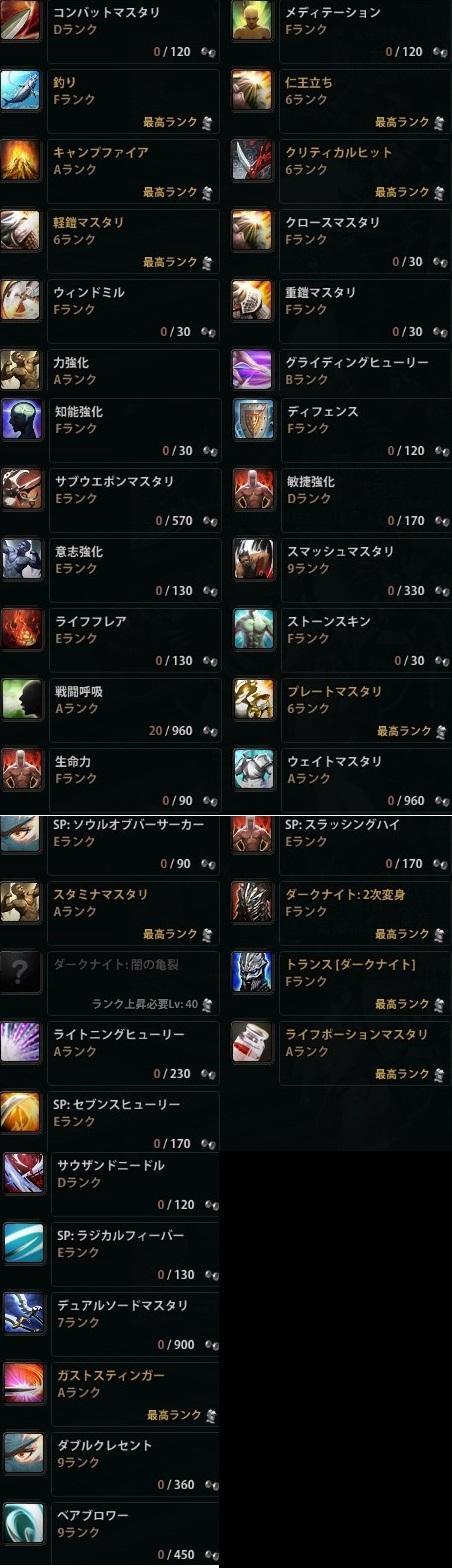 2013_02_26_0000.jpg