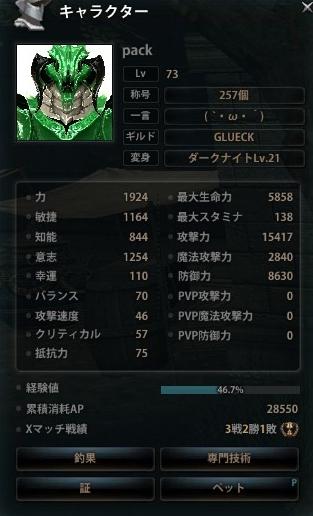 2013_03_01_0006.jpg