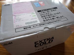 お届け物7/10P1050656